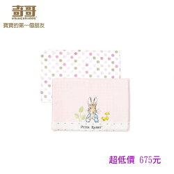 *美馨兒*奇哥-花園比得兔乳膠枕/嬰兒枕/趴睡枕 (附枕套) (粉色) 675元