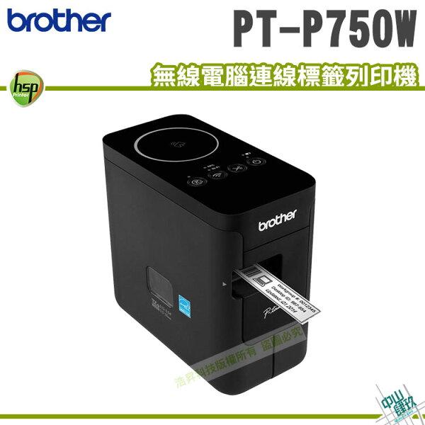 BrotherPT-P750W無線電腦連線標籤列印機