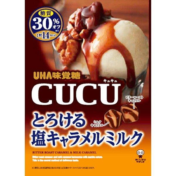 【江戶物語】UHA 味覺糖 CUCU 焦糖鹽牛奶風味 骰子糖 80g 牛奶糖 日本糖果 焦糖鹽味牛奶糖 婚禮糖果