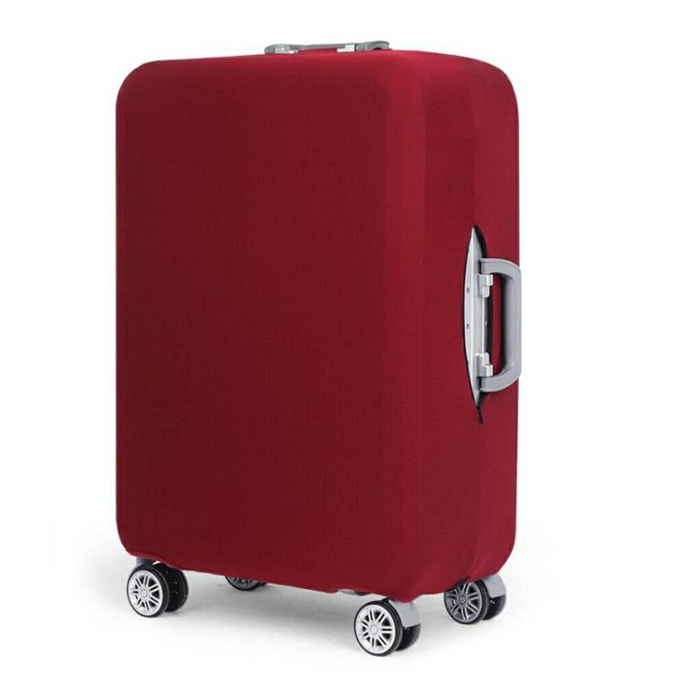 彈力行李箱保護套旅行箱拉桿箱行李箱套保護套20/24/28/30寸 免運 清涼一夏钜惠