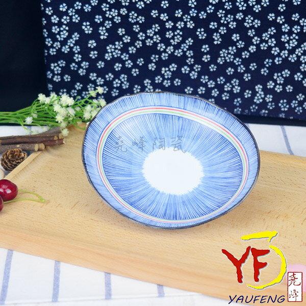 ~堯峰陶瓷~ 美濃燒 彩虹十草 6.5吋橢圓盤 深盤 餐盤 線條紋
