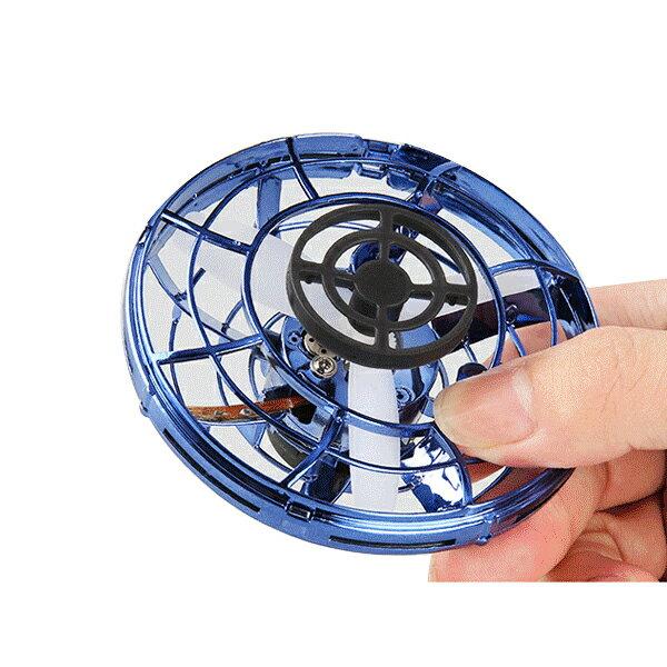 FlyNova指尖飛行器 感應飛行器 會飛的玩具 玩具 UFO 飛碟 無重力感應 漂浮幽浮 飛碟 『無名』 R03111