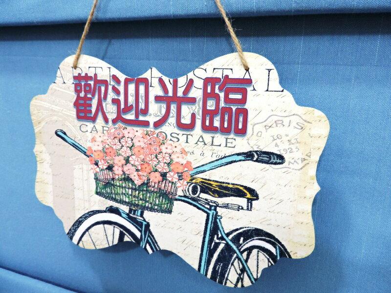 ◤彩虹森林◥《自行車》歡迎光臨木製掛牌 門牌 掛飾 壁飾 店面掛牌 裝飾 園藝布置 鄉村風標示牌《自行車》歡迎光臨