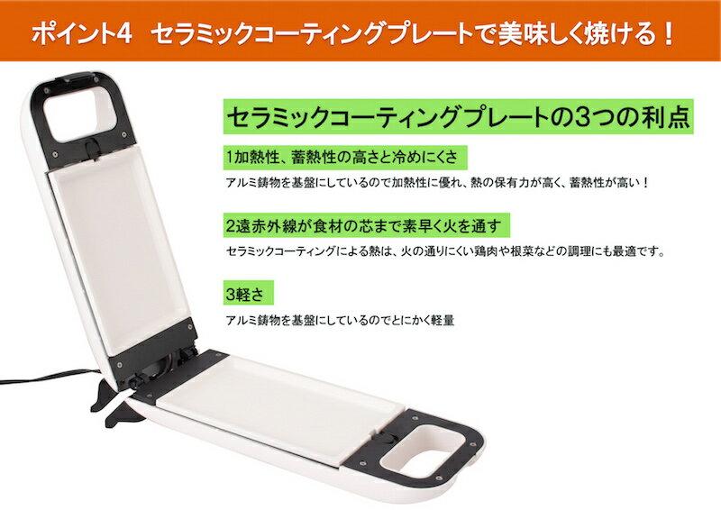 荷蘭公主 PRINCESS  /  多功能熱壓機 鬆餅機  / 132409 。(5378)日本必買代購 / 日本樂天 6