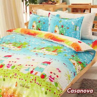Casanova《享趣熊樂》天鵝絨雙人四件式全舖棉兩用被床包組r★天然活性印染!