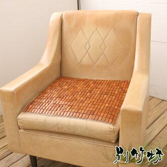 【別竹坊】機能炭化麻將涼蓆座墊-單人(50x49cm)