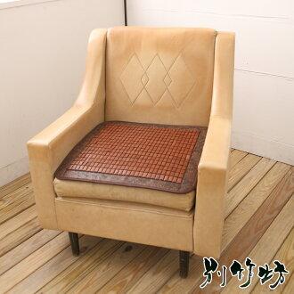 【別竹坊】經典炭化麻將涼蓆座墊(大)(53x53cm)