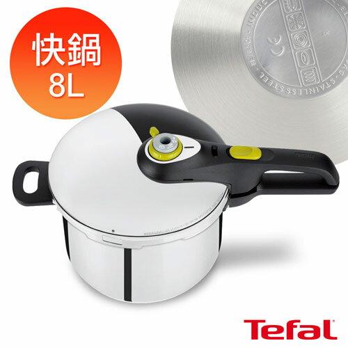 Tefal法國特福 新安佳系列8L快鍋