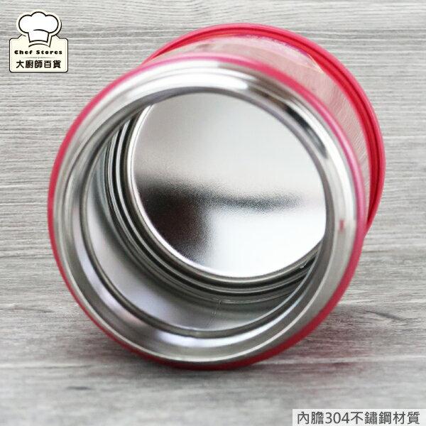【雙12 SUPER SALE整點特賣】象印 不鏽鋼真空悶燒杯0.75L 悶燒罐 保溫杯 保溫便當盒 廣口好清洗 免運 大廚師百貨 5