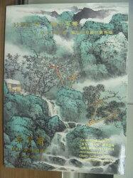 【書寶二手書T2/收藏_POK】朵雲軒2012秋季藝術品拍賣會_藍天下的至愛慈善專場
