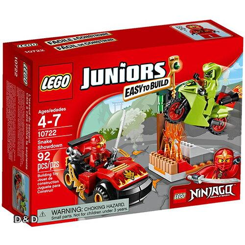 樂高積木 LEGO《 LT10722 》2016 年 Junior 系列 - 旋風忍者毒蛇決戰
