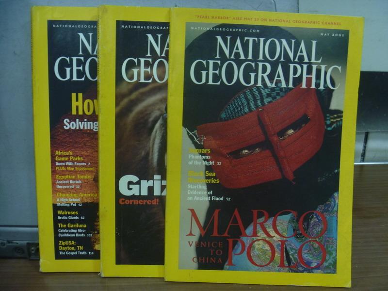 ~書寶 書T4/雜誌期刊_PGM~國家地理_2001 5^~9月間_共3本合售_AFRIC