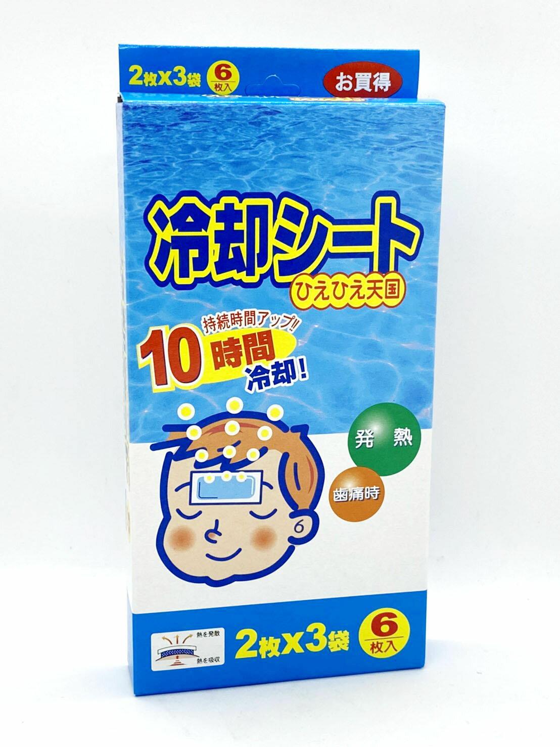 日本製 白金退熱貼 6片/盒10小時長效退熱貼034284
