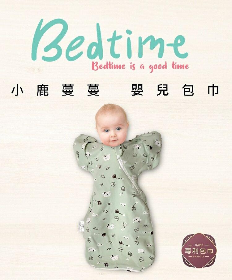 【小鹿蔓蔓】Bedtime嬰兒包巾睡袋【六甲媽咪】