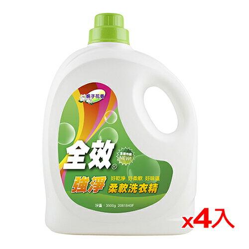 毛寶全效強淨洗衣精3.5L*4入(箱)【愛買】