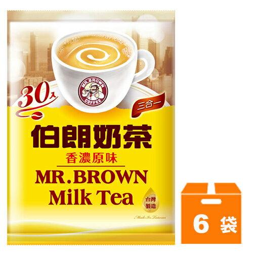 金車 伯朗奶茶-三合一香濃原味 (17gX30包入)x6袋/箱