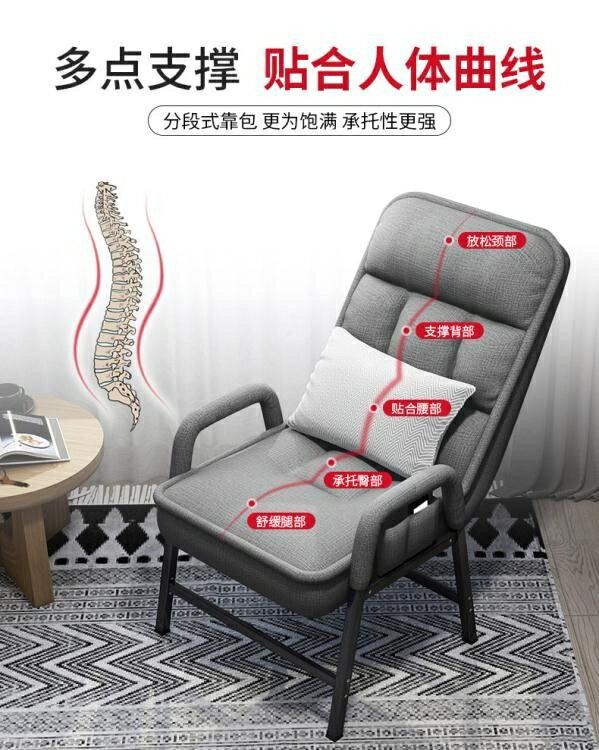 家用電腦椅子靠背懶人休閑宿舍大學生辦公椅舒適久坐電競書桌座椅