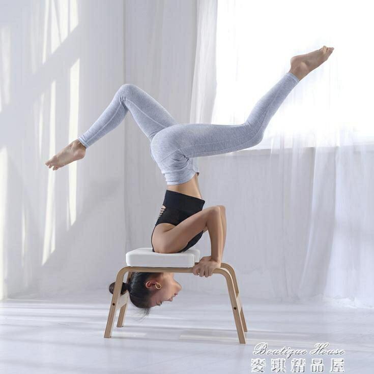 倒立機 瑜伽倒立凳倒立神器家用輔助器小型健身器材倒掛墊倒立椅 YYJ 8號時光免運 8號時光