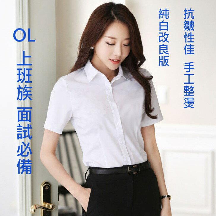 白襯衫女(短袖),改良OL上班族套裝面試服裝大尺碼(S~5XL) wcps09