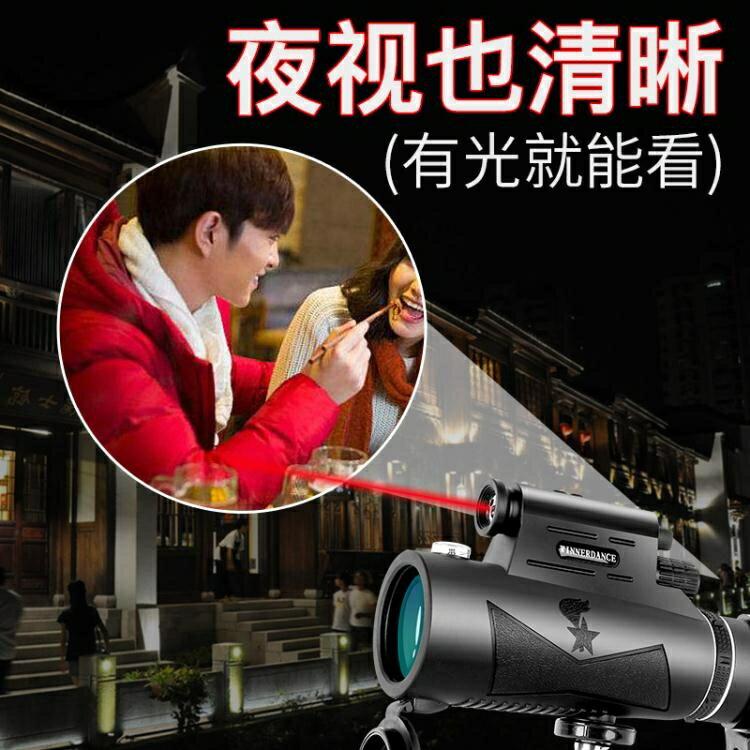 單筒手機望遠鏡高清高倍夜視狙擊手成人演唱會人體專用戶外望眼鏡 ATF【林之舍】
