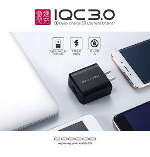 倍思DoocooQC3.0充電頭旅行充電器歐美轉接三星蘋果小米傳輸線3c出國旅遊生日禮物