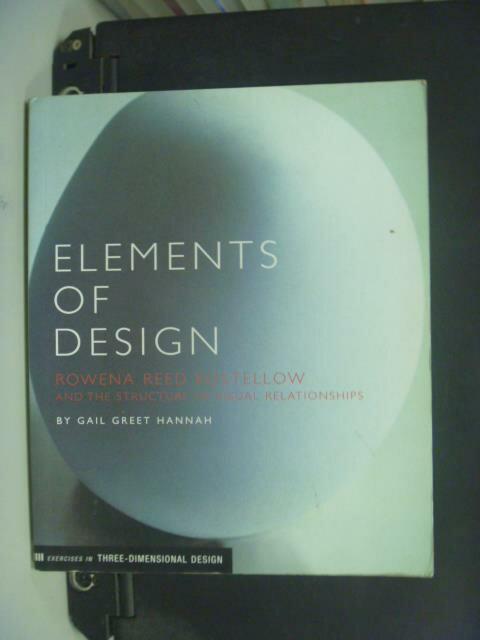 【書寶二手書T2/設計_OPM】Elements of Design_Hannah, Gail Greet