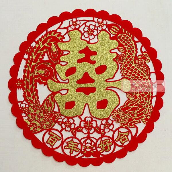 一定要幸福哦~~百年好合絨布燙金A01圓囍字、婚禮小物、婚俗用品、婚禮佈置
