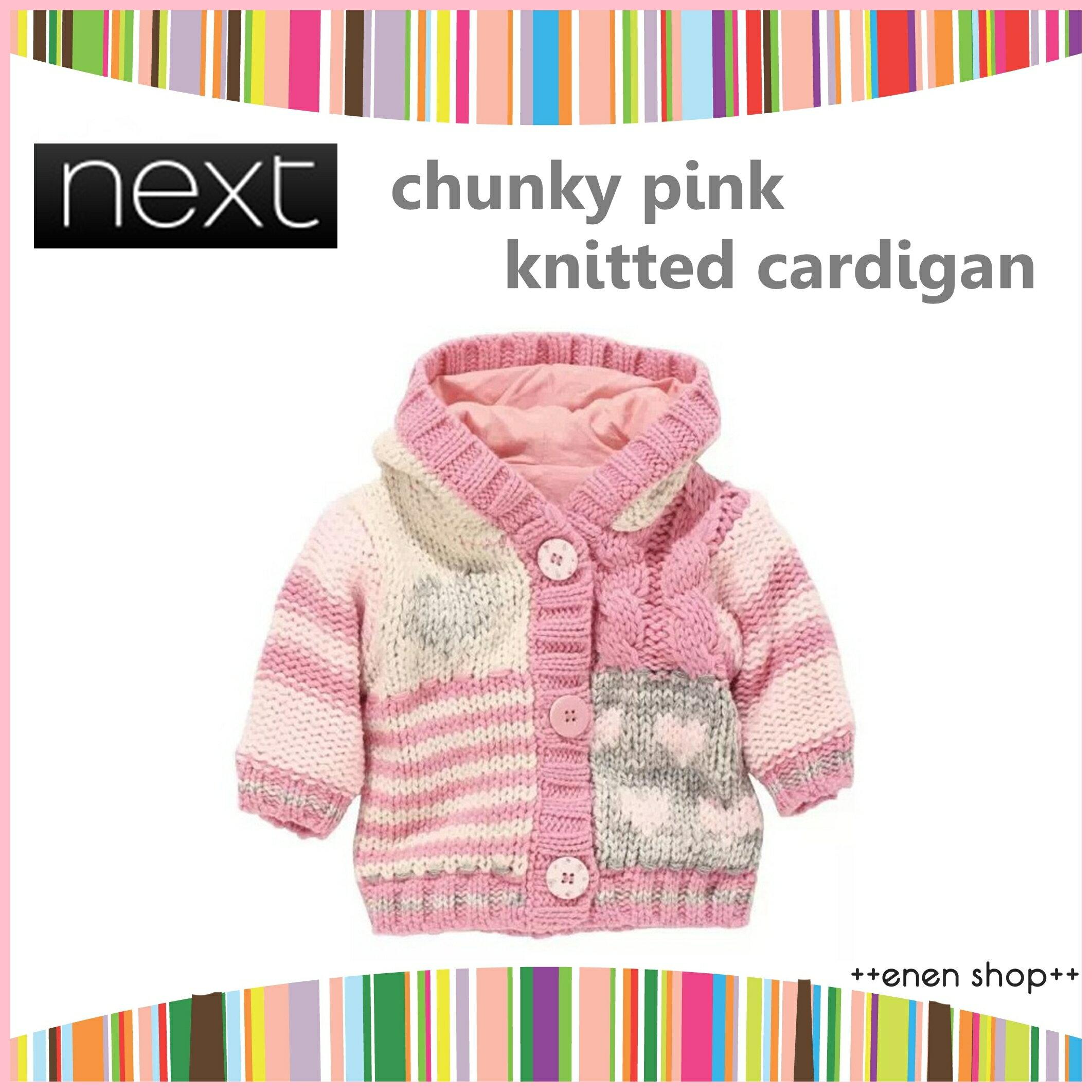 Enen Shop @NEXT 粉色補丁款針織開襟厚毛衣/外套 #671769 ∥ 9M~12M **零碼出清**