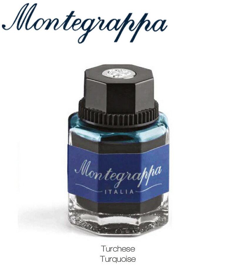 義大利Montegrappa萬特佳 墨水 - (土耳其藍 turquoise) IA01BZIT / 50ml 瓶