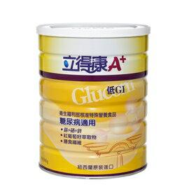 永大醫療器材行:永大醫療~立得康A+新上市嘗鮮價一罐880元