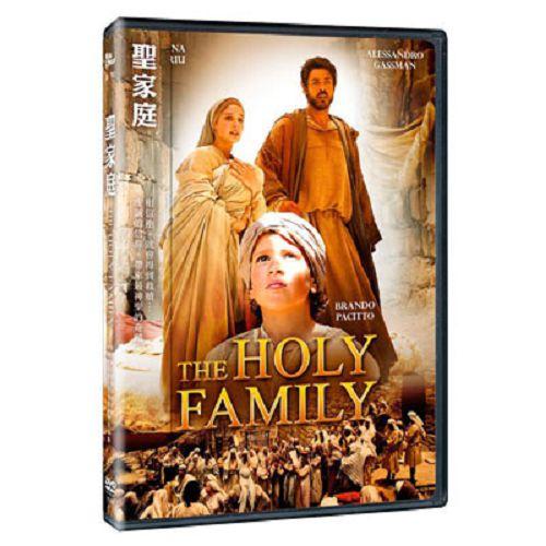聖家庭DVD