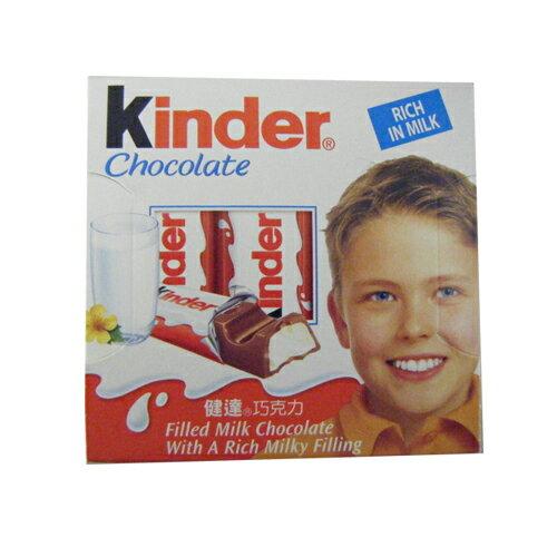 健達牛奶巧克力50g【愛買】