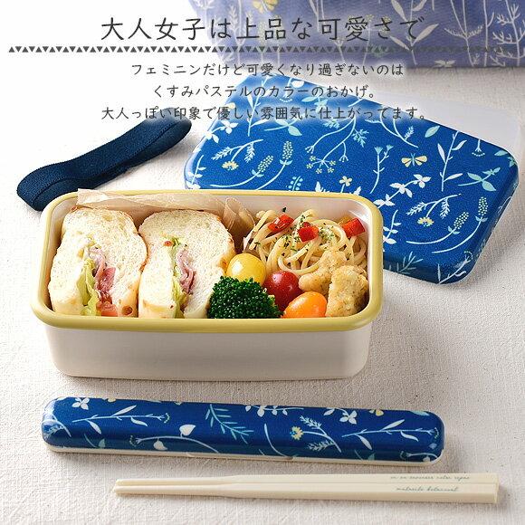 日本Maturite Botanical  /  浪漫花漾印花單層便當盒  /  可微波 可機洗 550ml  /  bis-0501  /  日本必買 日本樂天直送(2100) /  件件含運 5