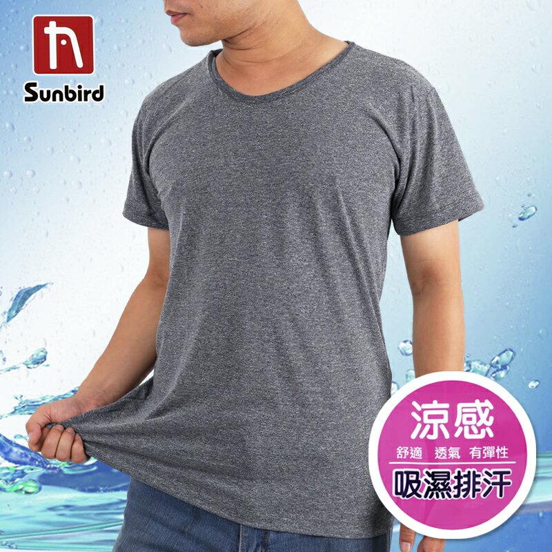 Sunbird 涼感 吸濕排汗 男 抗菌圓領短袖內衣 天堂鳥