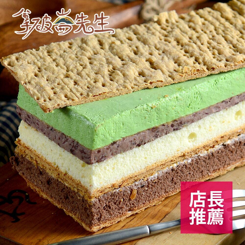 ★茶香紅豆任選2盒★日式抹茶香與紅豆餡輕甜,完全無違合的搭配 0