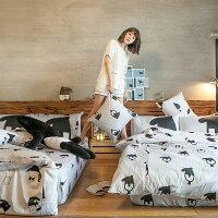 居家生活寢具推薦熱賣!床包兩用被套組 / 雙人-100%精梳棉【經典黑白款-馬來貘的日常】含兩件枕套 獨家人氣插畫家 聯名款 戀家小舖 台灣製 好窩生活節。就在戀家小舖居家生活寢具推薦