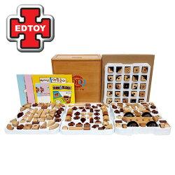 【韓國 EDTOY 旋轉磁力積木】ACT06192 木質積木寶盒