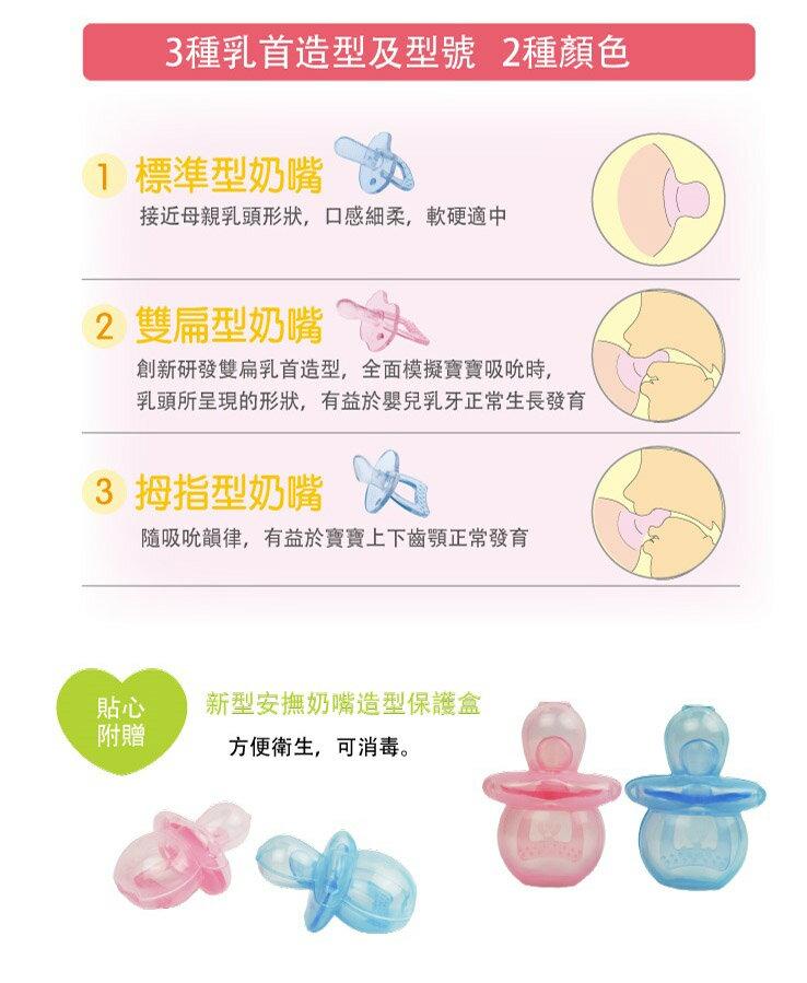US Baby 優生 - 矽晶安撫奶嘴 (雙扁) -L (藍/紅) 4
