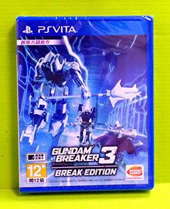 (現金價) PSV 鋼彈創壞者3 創壞版 鋼彈破壞者3 繁體中文版