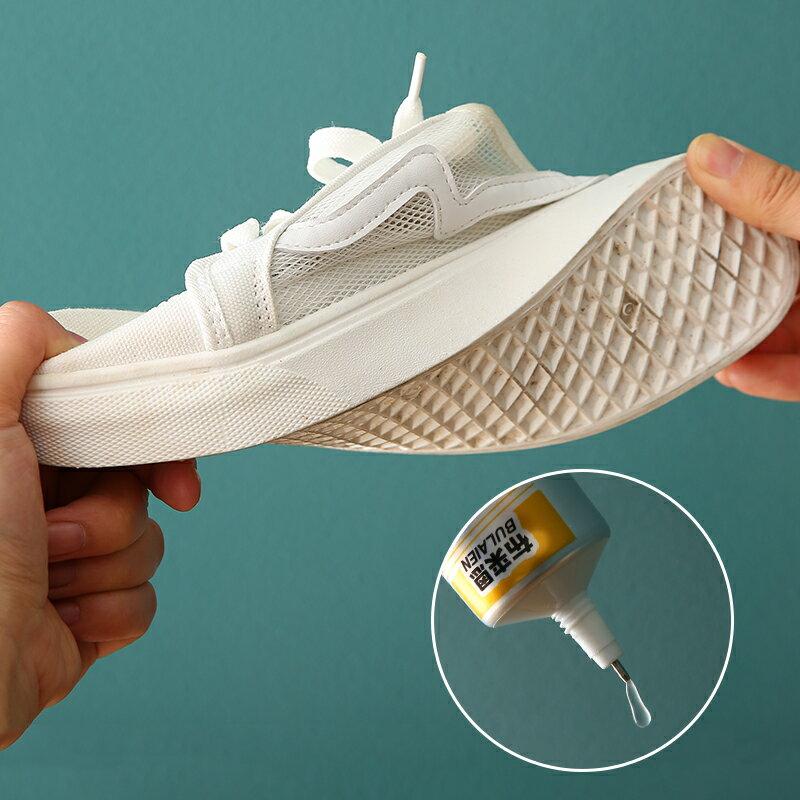 粘鞋專用膠鞋強力快干補鞋膠水防水鞋底休閑鞋板鞋修鞋匠鞋廠沾鞋