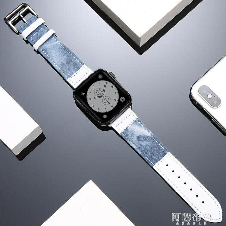 錶帶 牛仔皮適用蘋果手錶iwatch5/6錶帶真皮帆 【簡約家】