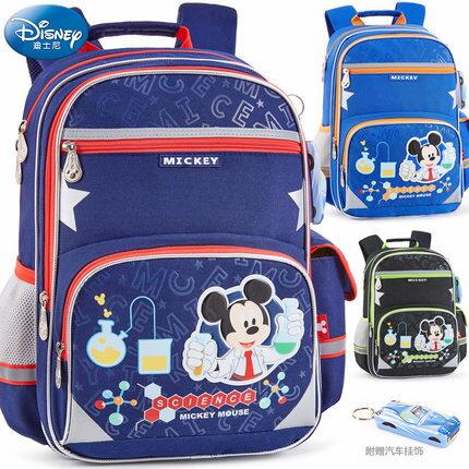 迪士尼 帥氣米奇 書包小學生男童1-4年級男生背包減負雙肩包