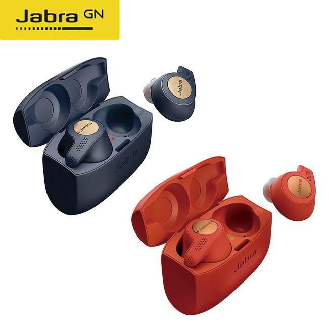 (原廠公司貨2天發貨)Elite Active 65T 美國Jabra 真無線藍牙耳機