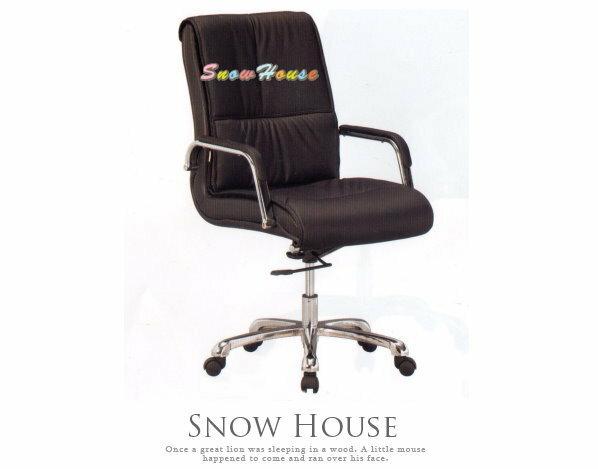 ╭☆雪之屋居家生活館☆╯AA208-05YS-376B電鍍腳造型椅洽談椅辦公椅會議椅(黑皮)