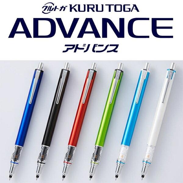 耀您館★日本三菱UNI自動鉛筆ADVANCE0.5mm鉛筆M5-559(自動出芯不易斷芯)自動旋轉鉛筆2倍轉速自動筆日本文具日本製造文具三菱鉛筆自動旋轉鉛筆二倍轉速Kurutoga2017