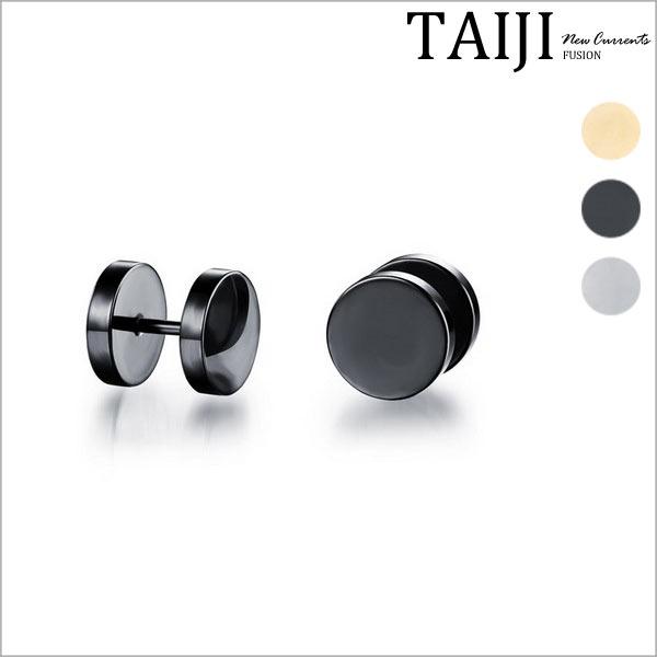 白鋼耳環‧簡約質感圓形白鋼耳環‧三色【NXGE299】-TAIJI-簡約/幾何/個性★