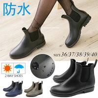 免運費格子舖 防水 韓版 造型 雨鞋 雨靴