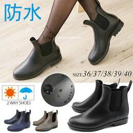 限時五折免運費格子舖 防水 韓版簡約 造型 雨鞋 雨靴 現貨+預購