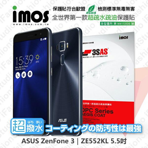 【愛瘋潮】ASUS ZenFone3 (ZE552KL) 5.5吋 iMOS 3SAS 防潑水 防指紋 疏油疏水 螢幕保護貼