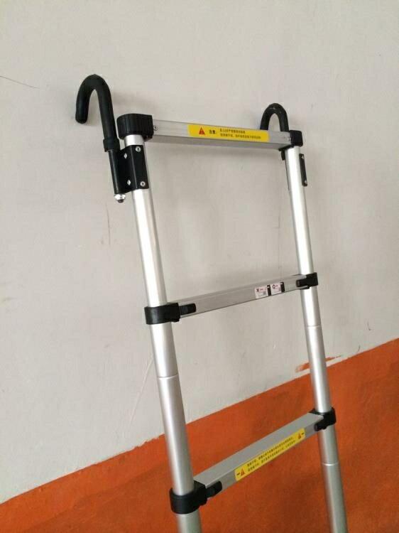 梯子 升降鋁合金人字梯子家用便攜竹節伸縮梯多功能工程折疊閣樓帶鉤梯